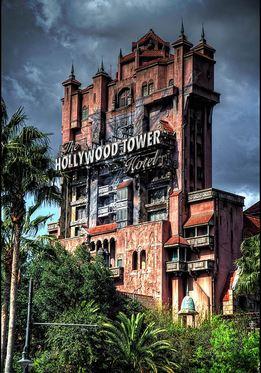 башня ужаса