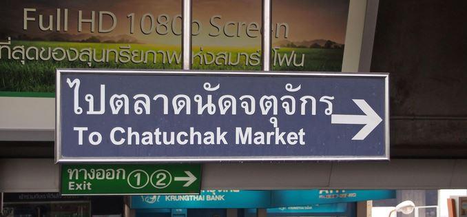 chatuchak рынок как добраться